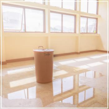 water leak in commercial building